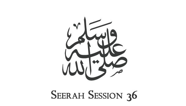 Seerah 36 – Hadith of Kab bin Malik and Hajj of Abu Bakr
