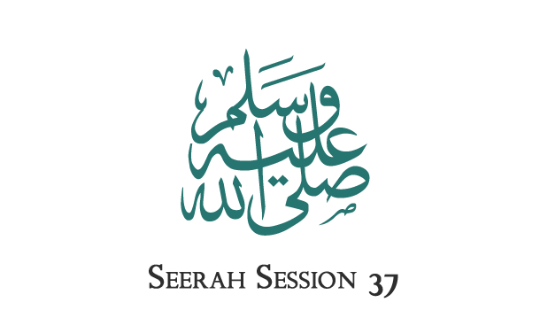 Seerah 37 – Year of Delegations and Farewell Hajj