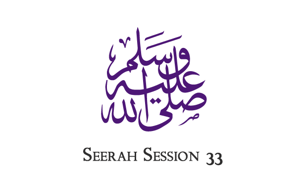 Seerah 33 – Conquest of Makkah