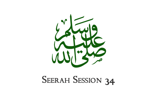 Seerah 34 – Battles of Hunayn and Taif