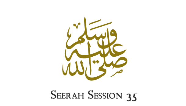 Seerah 35 – Battle of Tabuk